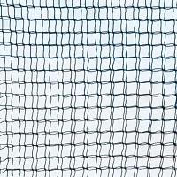 Collegiate Pitchers Screen Net