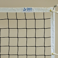 Volleyball Net - Premium Competition (32'L x 39