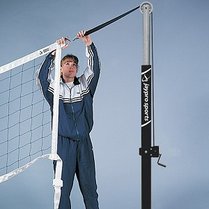 "Flex Net™ (32'L x 39""H) for Uprights set between 37' to 40' apart. With 4' adjustable strap."