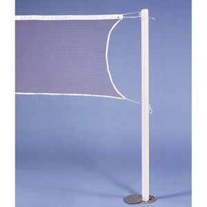Competition Badminton Uprights (Set of 2)